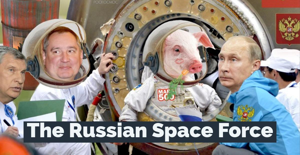 Russian National Space Agency to Investigate NASA