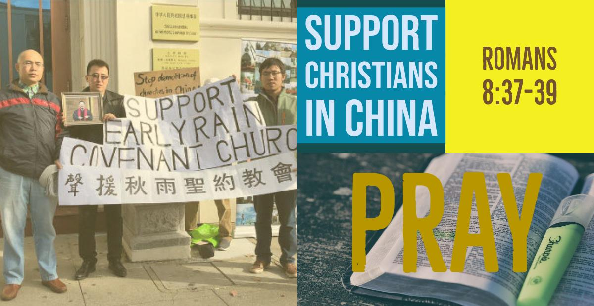 Early Rain Covenant Church Supporters Persecuted by CCP Chinese Communist Party