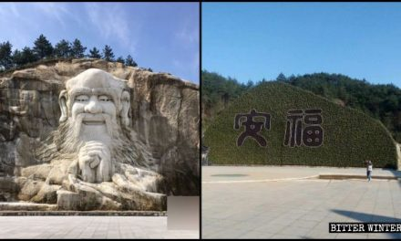 "Lao-Tzu Sculpture Concealed for ""Violating Religious Policy"""